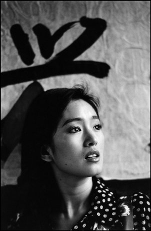 CHINA—Chinese actress Gong Li during the filming of To Live by Zhang Yimou, November 1993. © Marc Riboud / Magnum Photos