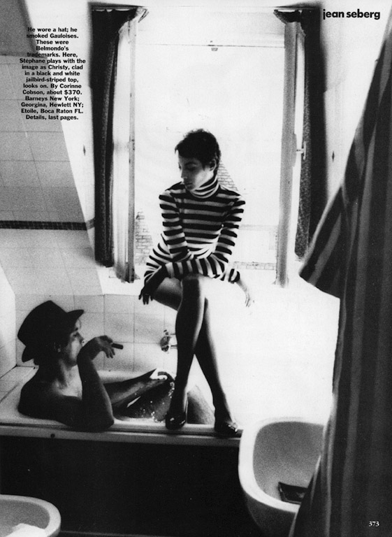 <i>Jean Seberg</i> with Christy Turlington, October, 1990 Vogue, Ellen von Unwerth